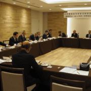 2020全九電協合同懇談会